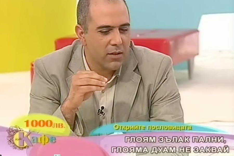 """Д-р Халваджиян гост в предаването на Нова телевизия """"На кафе"""""""