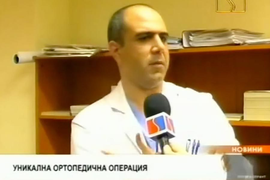 Интервю с Д-р Халваджиян в кабелна телевизия Плевен Спринт.