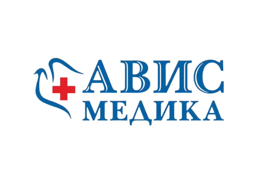 Avis Medica – Physiotherapy